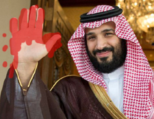 MBS red-handed